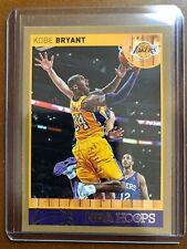 2013-14 NBA Hoops GOLD border Parallel SP #9 Kobe Bryant LOS ANGELES LAKERS