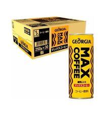 Coca Cola Japan, Georgia Max Coffee, 250ml in a Can, Japanese Coffee x 30
