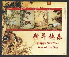 GAMBIA 2017 LUNAR NEW YEAR OF DOG 2018 2ND ISSUE (CHINESE PAINTING) SOUVENIR SHT