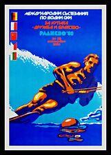 Original vintage poster International Water Skiing Competitions in Bulgaria - 80