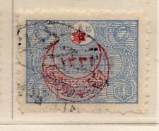 Turkey 1916 Early Issue Fine Used Star and Moon Optd 1p. 009630