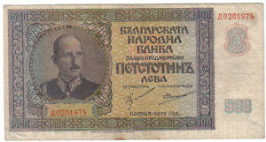 BULGARIA 500 LEVA 1942 PICK 60 LOOK SCANS