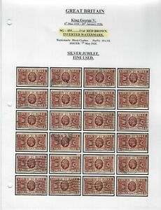 GREAT BRITAIN - SG455 - 1 1/2d KGV SILVER JUBILEE SPECIALIZED COLLECTION