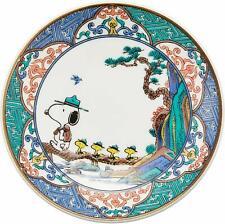 "PEANUTS SNOOPY  Small plate "" SANSUI pattern "" Traditional KUTANIYAKI  mamezara"