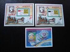 GUYANA - stamp yvert/tellier bloc N° 33 2 ?) n MNH (Z19)
