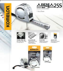 New Komelon High Quality STAINLESS Tape Measure KMC-25S 5x25mm Korean