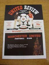 27/12/1982 Manchester United v Sunderland  (Token Removed, Light Fold)