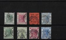 HONG KONG 8 X QV STAMPS WITH SHANGHAI POSTMARKS