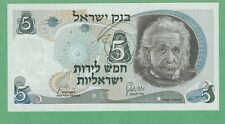 Israel 5 Lirot Notes P-34a Uncirculated