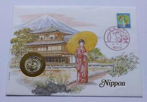 Japan 100 Yen Yr.56 (1981), Cover-Stamp
