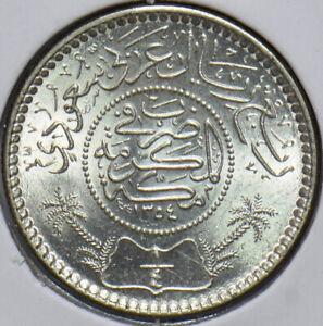 Saudi Arabia 1974 AH 1354 1/4 Riyal 192428 combine shipping