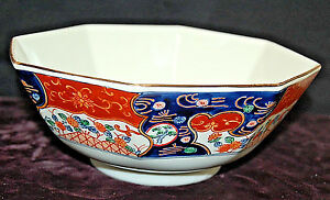 Octagonal Bowl Japanese Porcelain Ware Decorated in Hong Kong TFF  8.5'' S6637