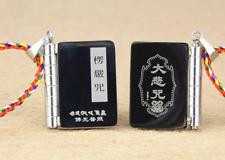 China Titanium Steel Carved Shurangama Mantra/Great Sorrow Spell Amulet Pendant