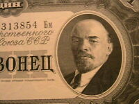 1937 Russia USSR 1 Chervonetz CH CU+ Original Soviet Paper Money Currency P-202