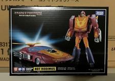 New, transformers MP-28 thermal repair tianshi predecessor toys box