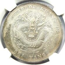 1908 China Chihli Dragon Dollar $1 Coin Y-34 LM-465 - Certified NGC AU Details!