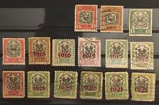 DOMINICAN REPUBLIC  STAMPS 15 UNHNG Most F-VF A Wonderful Collection W8/65