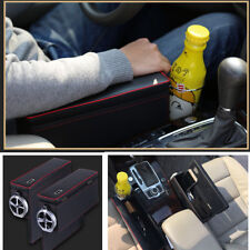 Pair PU Leather Creative Car SUV Armrest Storage Box for Driver+Passenger Sides