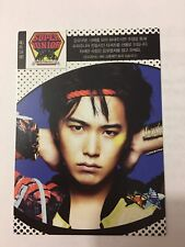 Super Junior Star Collection - Sungmin Cover Card