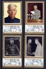 China PRC J96 Scott #1890-83 1983 Liu Shaoqi Single Set