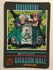 Dragon Ball Visual Adventure 217
