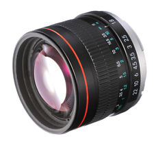 85mm F/1.8 Manual Focus Lens for Nikon D750 D850 D810 D800 D3400 D3300 D3200 D70