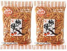 New listing Japanese Traditional Rice Crackers : Nori Maki Arare/ Kaki No Tane 2packs 4.5oz