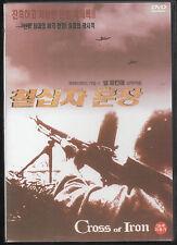 Rare 2003 Cross of Iron DVD Video Japanese Version 8809046776786  LIKE NEW