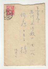 Japon 1 timbre sur lettre ancienne /L385