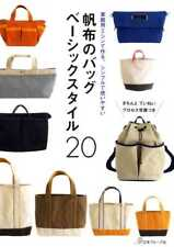 20 Basic Canvas Fabric Bags  - Japanese Craft Book