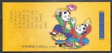 China 2007-14 Idiom Story for Hung Yung Stamp Booklet Sticker 孔融讓梨 不幹膠 SB-32