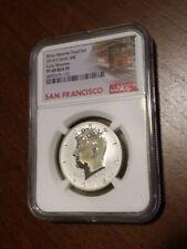 2018 S Silver Half Dollar NGC 69 Reverse Proof ER 50C .999 Fine Silver