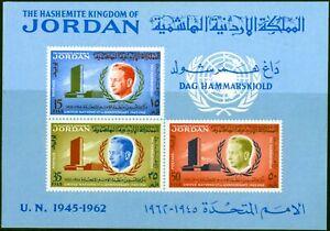 Jordan 1963 U.N Mini Sheet SGMS517 Fine MNH