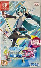 Hatsune Miku: Project Diva Mega39's Asia Chinese/Japanese sub Switch BRAND NEW