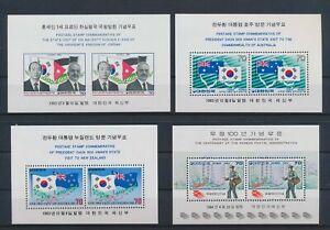 LO42746 Korea flags historical figures sheets MNH