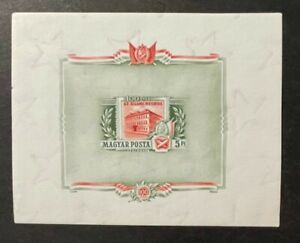 Hungary Scott C166 Imperf Sheet Cats $160 Mint, Hinged. Tiny nick. See pics.