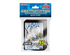 "Yugioh Cards Sleeves [55PCS] ""Surge of Dinine Light"" / KONAMI / Sealed"