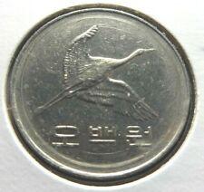 South Korea  2000  500 Won Manchurian Crane KM# 27