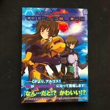 Muv-Luv Alternative Total Eclipse Japanese Manga/Comic