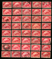 US Stamps # 615 F-VF Used Lot of 40 Catalog Value $90.00