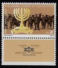 Israël postfris 1988 MNH 1109 - Joods Legioen