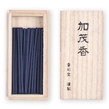 Little Stream Japanese Incense 30 sticks