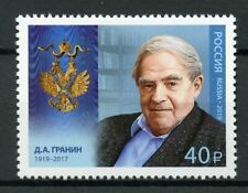 Russia 2019 MNH Daniil Granin Order of St Andrew 1v Set Writers People Stamps
