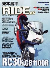 [BOOK] RIDE 86 Honda RC30 VFR750R CB1100R NL0B RC07E HRC RVF RB RC RD CB900F