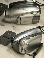 Canon Hv20 High Definition Camcorder  3.1 mega px: Carry Case and Accessories