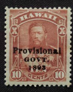 HAWAII STAMP 10 cents mint hinged original gum.