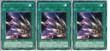 1 X Thousand Knives P4-03 - Ultra Rare - Japanese - Near Mint - Yugioh