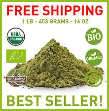 BIO ORGANIC HEMP PROTEIN POWDER RAW VEGAN KOSHER HALAL NATURAL GLUTEN GMO FREE