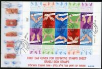 ISRAEL 2014 SIGN LANGUAGE TETE-BECHE  SHEET OF TEN FIRST DAY COVER