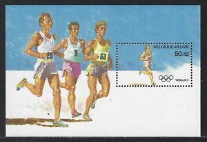 1988 Belgium Scott #B1074 - Seoul Summer Olympics Souvenir Sheet - MNH